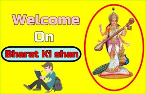 bharat-ki-shan-welcome