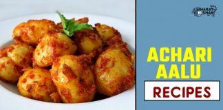 Achari Aalu Recipe In Hindi