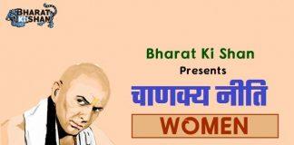 Chankya Neeti on Woman In Hindi