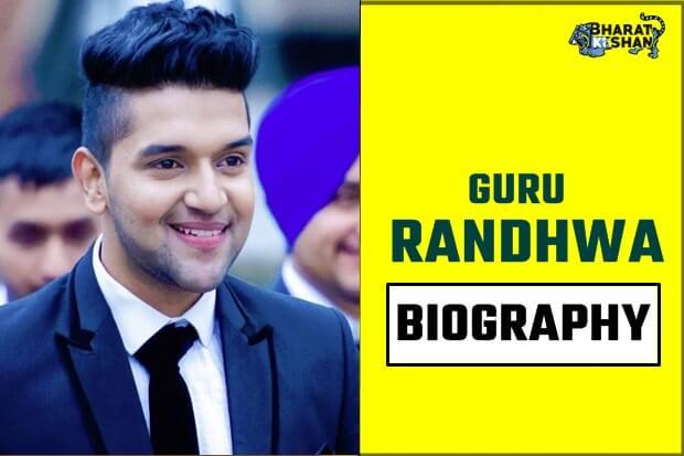 GURU RANDHAWA biography in hindi