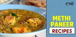 Methi paneer Recipe In Hindi