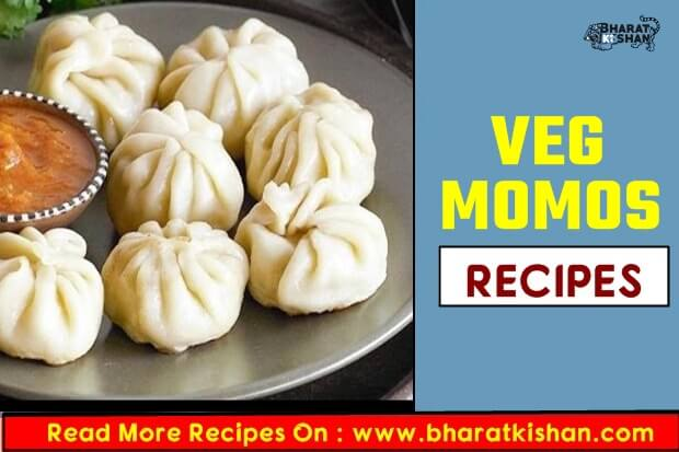Veg momos Recipe In Hindi