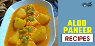 aloo paneer Recipe In Hindi