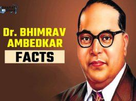dr-bhimrav-ambedkar-facts-hindi