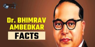 dr-bhimrav-ambedkar-facts-hindi
