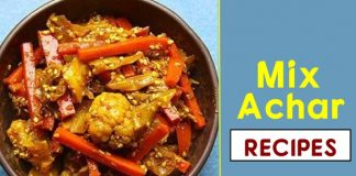 mix achar recipe in hindi