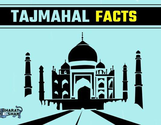tajmahal facts hindi