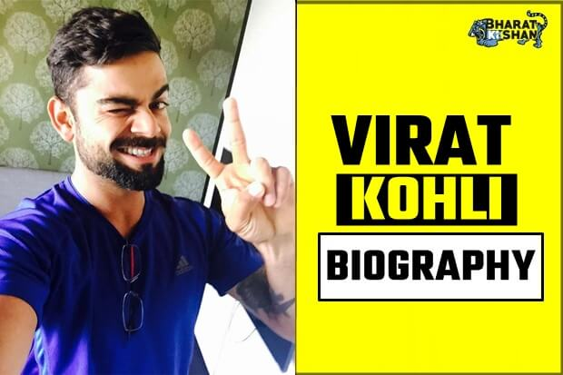 Virat Kohli Biography In Hindi Wikipedia व र ट
