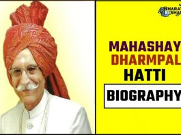 Mahashay-Dharampal-Hatti-Biography-in-Hindi