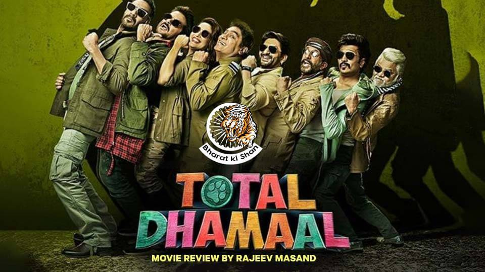 Total Dhamaal Full Movie Download Dailymotion Archives Bharat Ki Shan
