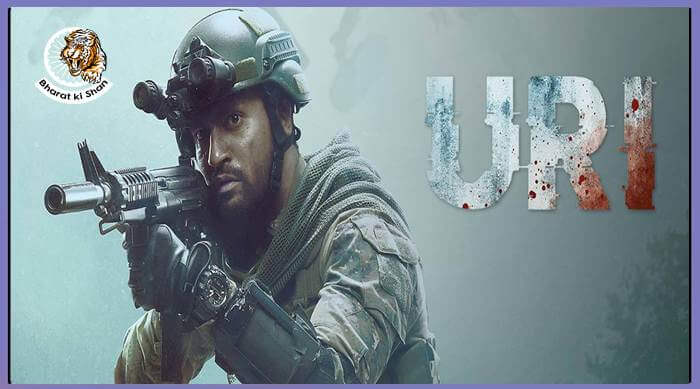 Uri The Surgical Strike Full Movie Download : TamilRockers