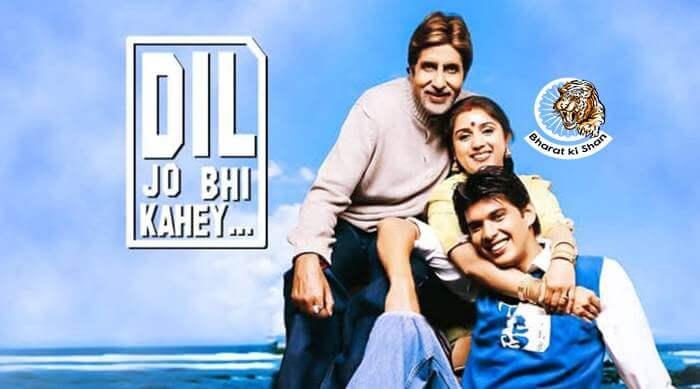 Dil Jo Bhi Kahey Movie Download