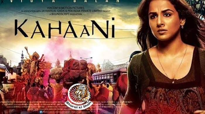 Kahaani Full Movie