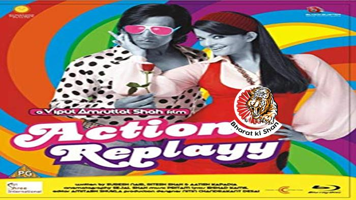 Action replay songs download | action replay songs mp3 free online.
