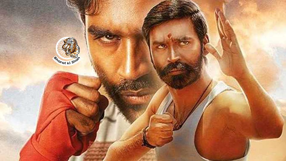 dj movie tamil dubbed download tamilrockers